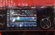 New Icom IC-7651 [ Video ]