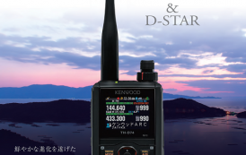 New release of 144/430 MHz dual bander TH-D74 Kenwood