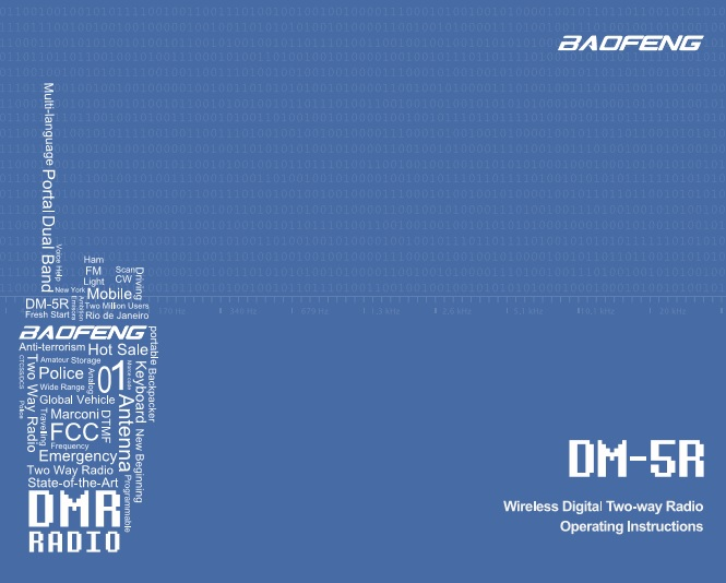 Baofeng DM-5R: Manuals and Software