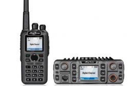 INTRODUCTION OF THE AnyTone DMR DIGITAL/ANALOG VHF AND UHF RADIO
