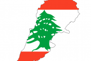 Lebanon, OD5, Conducted Radio HAM Exams After 13 Years Of Silence