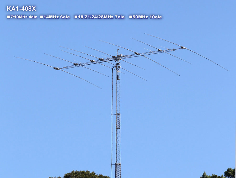 Super Versa Xseries Antenna [ Japan ]  11 and 8 elemets HF Antenna