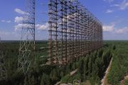 Chinese Over-the-Horizon Radar QRMing Low End of 40 Meters