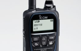 New release of PoC transceiver ICOM IP501H