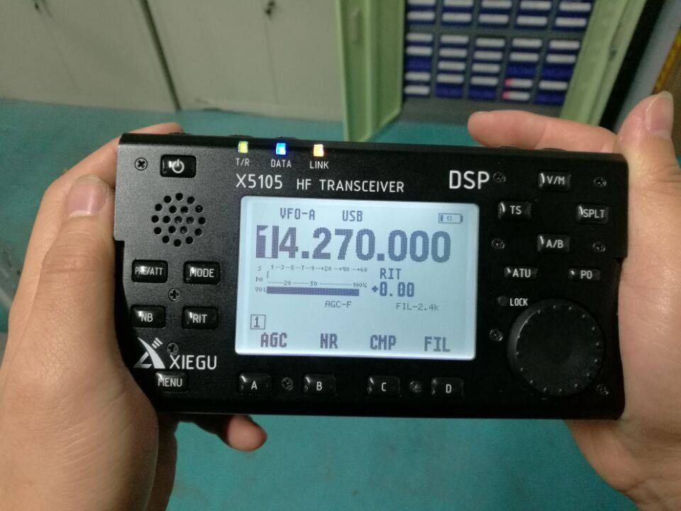 Xiegu X5105 HF+6m Transceiver [ First Pictures and Video ]