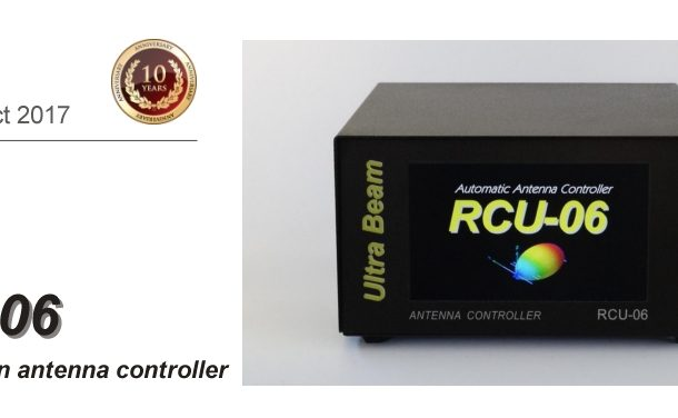 Touch Screen Antenna Controller