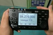 The Xiegu X5105 : QRP Portable Transceiver