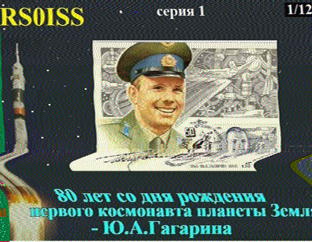 iss-sstv-1-martin-ehrenfried-g8jnj-using-suws-websdr-2014-12-18