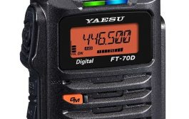 Yaesu announced the FT-70DR