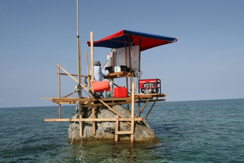 Announcing the BS7B DXpedition to Scarborough Reef !