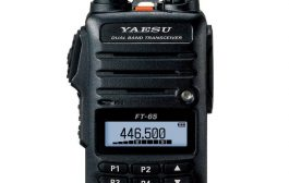 Universal Radio presents the Yaesu FT-65R