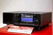 ICOM IC-R8600 [ VIDEO ] – Hands on !