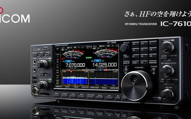 ICOM IC-7610 – WallPaper – Desktop and Mobile