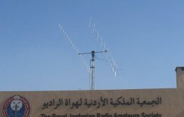 JY1SAT applies for frequency coordination