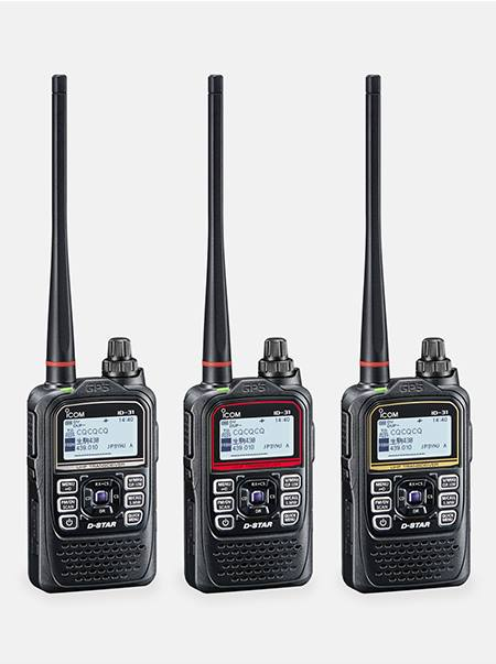 Compact D-Star Transceiver, Icom ID-31 upgraded!