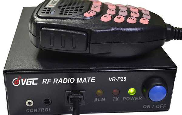 VR-P25 Power Amplifier for Handheld Radios