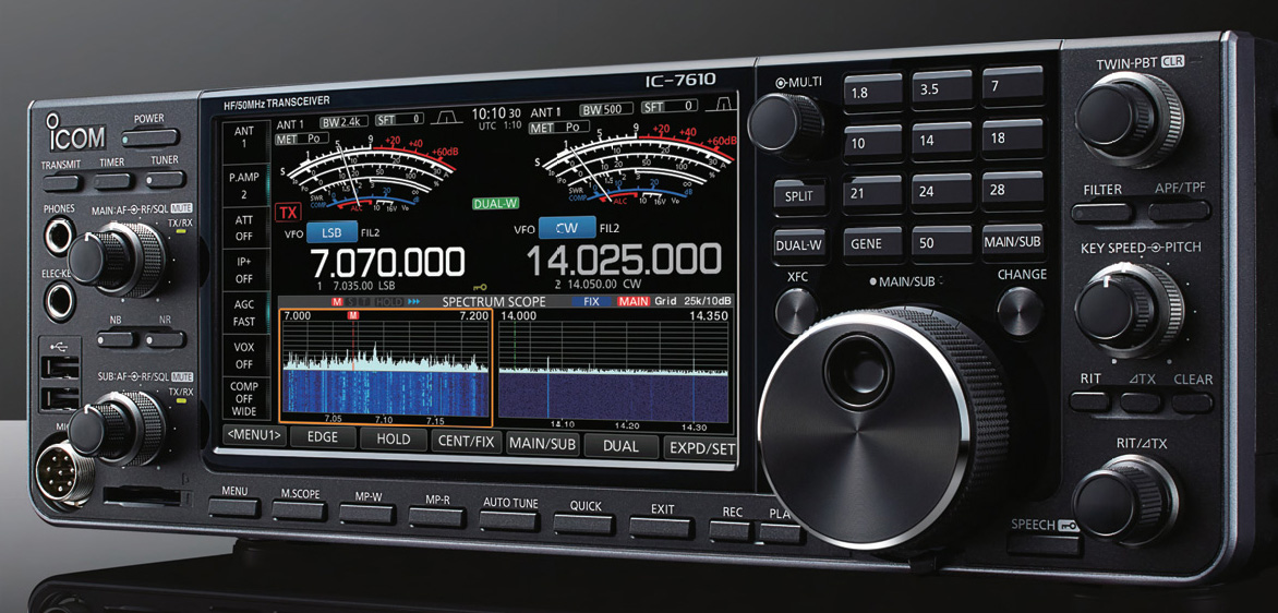 Icom Ic7610 Rx And Menu Video