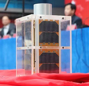 New Chinese Zhou Enlai Student Satellite Set to Launch