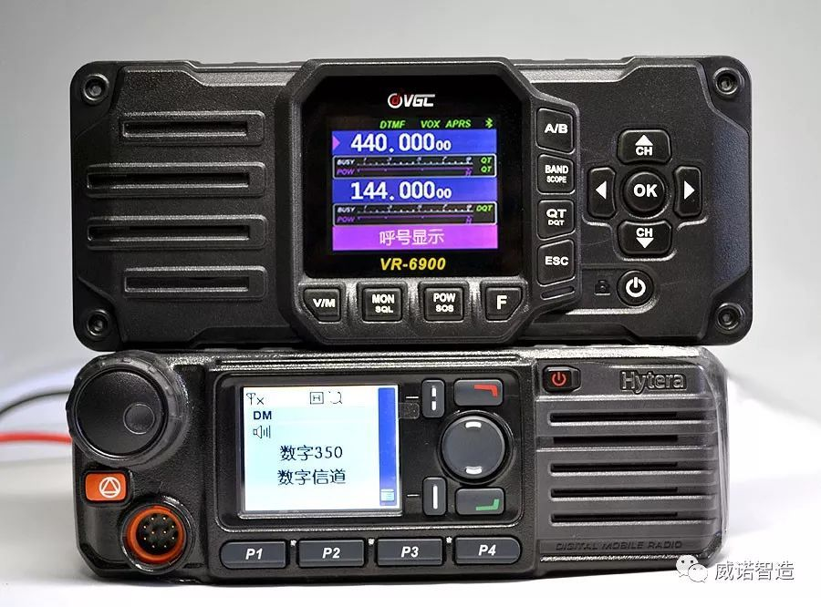 VERO China New Arrival: 40 Watts Dual Band Mobile Radio VR-6900 With