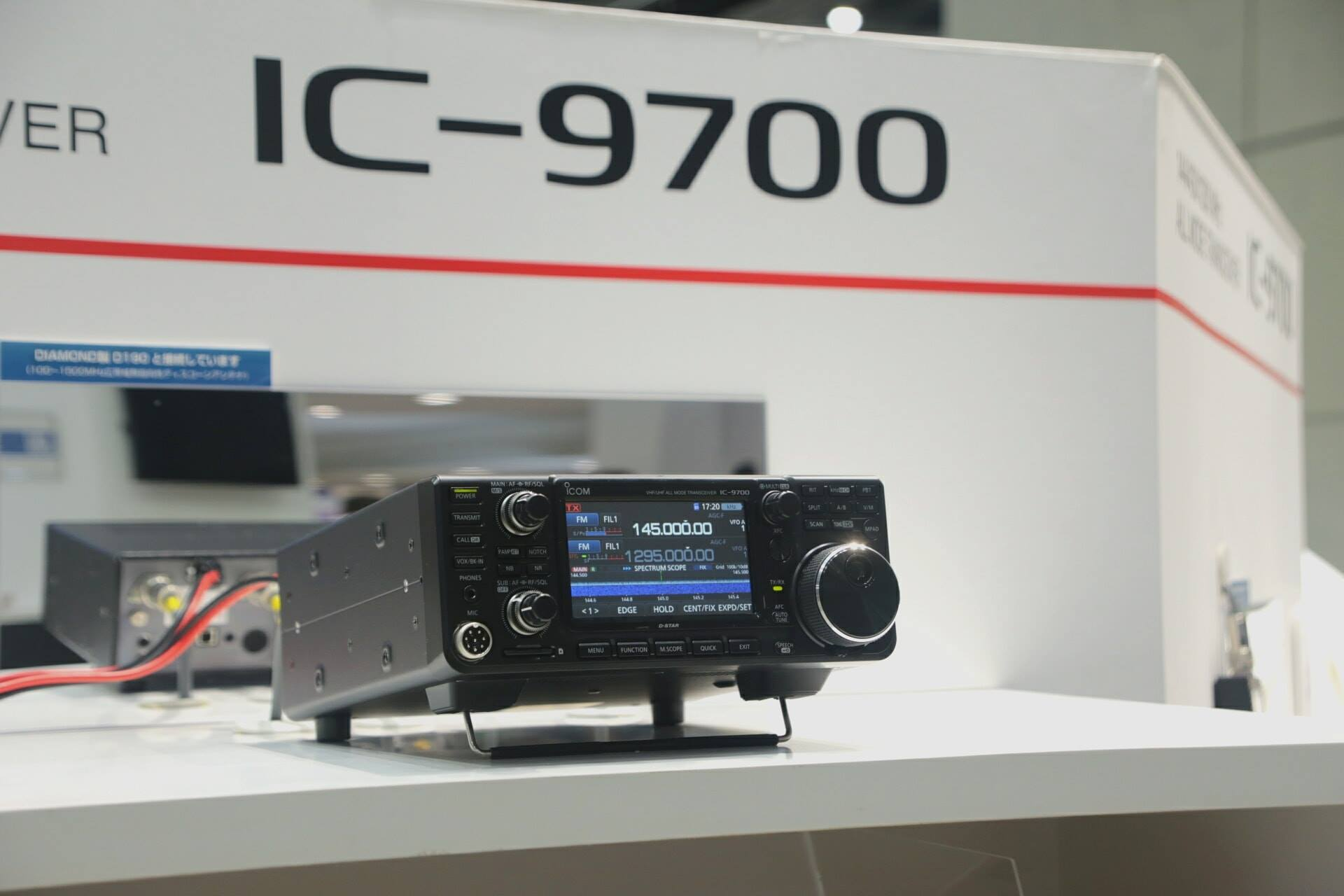 New Icom Amateur Products Including the IC-9700 to be Shown at Tokyo Hamfair 2018