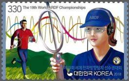 Korean Postage Stamp Recognizes Amateur Radio Direction Finding Championships