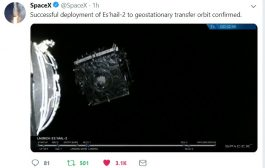 Es'hail-2 Mission – Successfully Launched