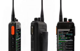 The new dual band DMR smartphone announced by RFinder is the E81