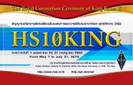 HS10KING on QO-100 geostationary satellite