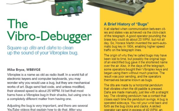 WB8VGE Wins the July QST Cover Plaque Award