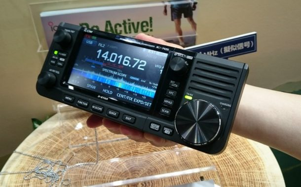 QRZ Now - QRZ NOW - Ham Radio News