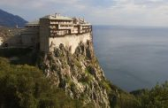 Mount Athos activity – SV2RSG/A