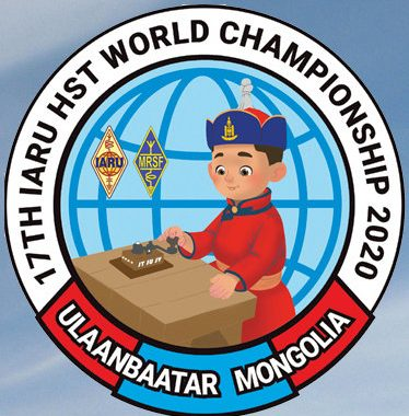 High Speed Telegraphy Competitions Set