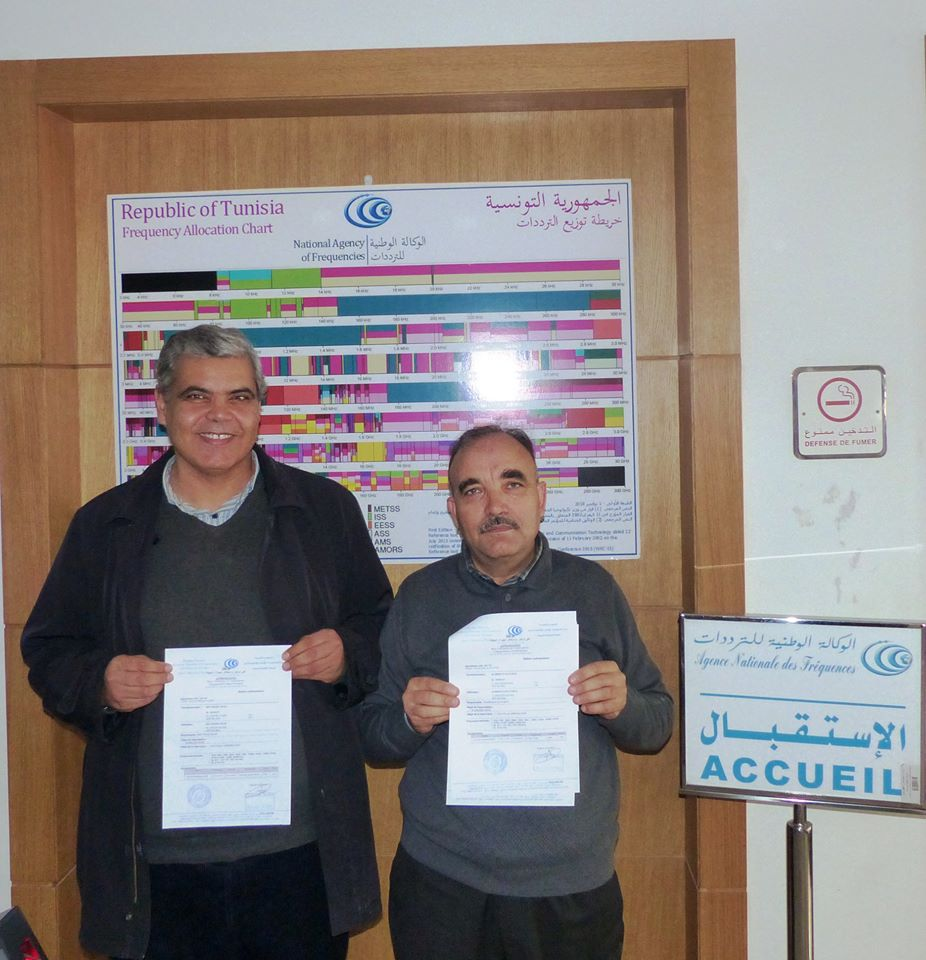 Tunisia issues personal licences to operate