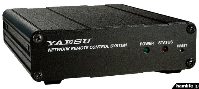 "Yaesu on April 27, 2020, introduced a network remote control system LAN unit ""SCU-LAN10"""