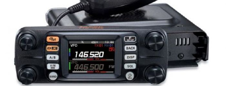 Get Your First Look at the NEW Yaesu FTM-300DR