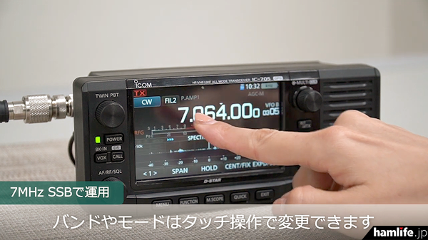 ICOM IC- 705 [ New Videos ]