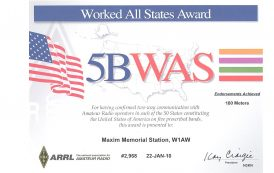 Special Pricing on ARRL 5Band WAS and Triple Play WAS Award-Plaque Applications