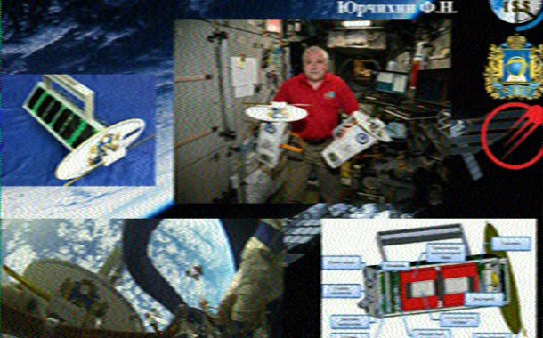Moscow Aviation Institute plans SSTV event from ISS