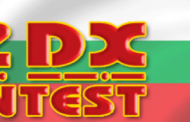 LZ DX Contest